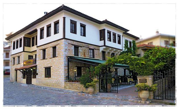 Kastoria - Ntoltso Restaurant