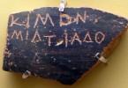 Cimon Ostracon
