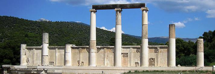 Epidaurus Avaton