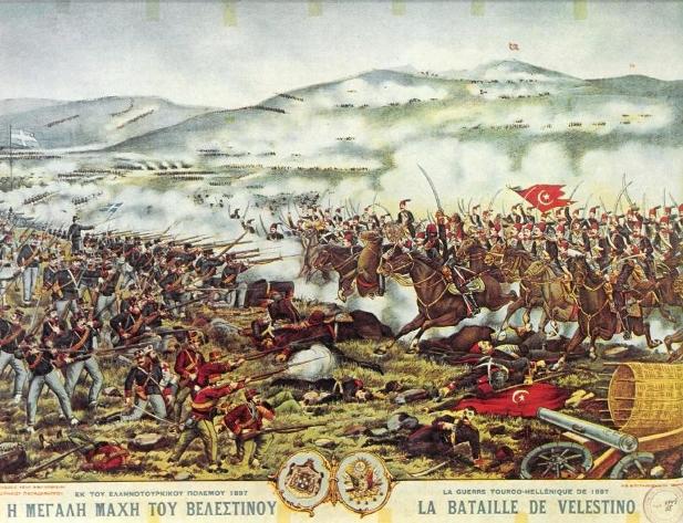 Velestino1897