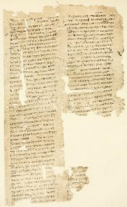 Thucydides Papyrus Oxyrhynchus 16