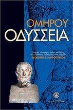 Odyssey_Zitros
