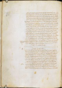 the-earliest-manuscript-of-the-classical-author-lucian