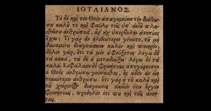 Flavius Claudius Iulianus